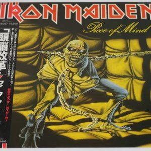 Iron Maiden – Piece of mind – LP – Japan – OBI