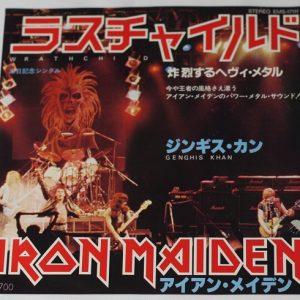 Iron Maiden – Wraithchild – 7″ – JAPAN