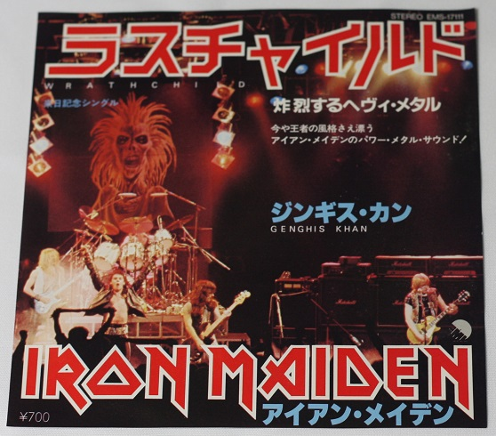 Iron Maiden – Wraithchild – 7″ – JAPAN