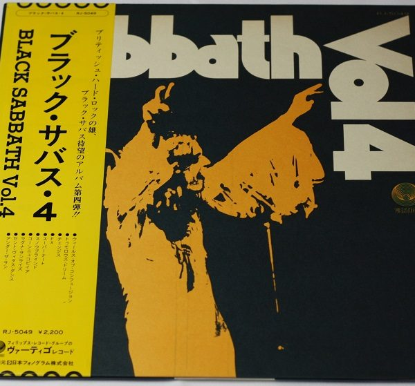Black Sabbath – Vol 4. – LP – Japan – OBI – POSTER