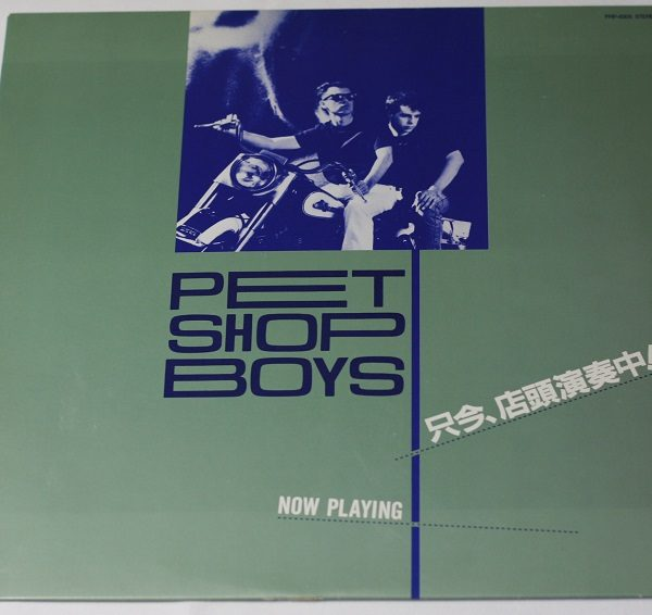 Pet shop boys – Now playing – LP – JAPAN – PROMO