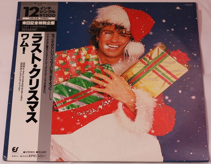 "Wham - Last Christmas - 12"" - JAPAN"