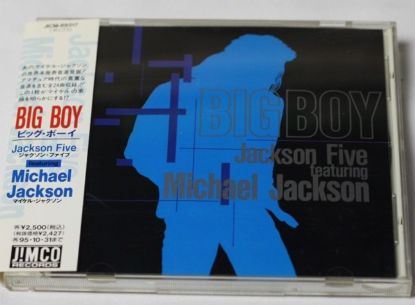 Michael Jackson – Big Boy – CD – JAPAN – OBI – PROMO