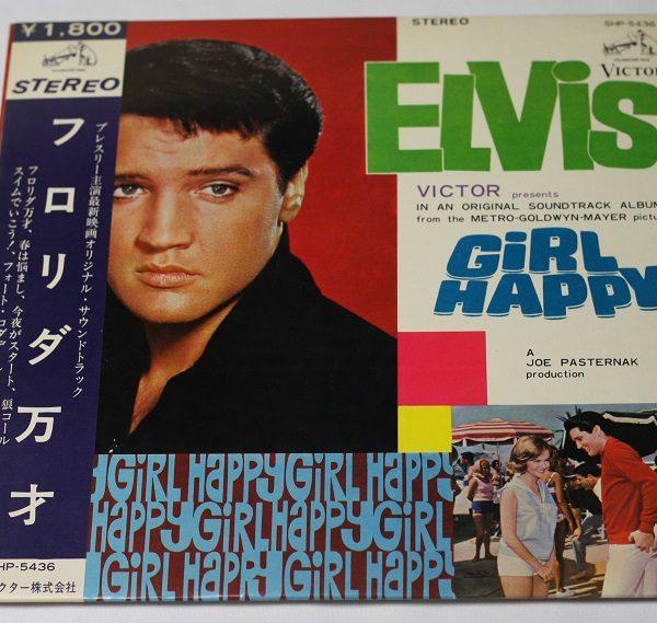 Elvis Presley – Girl happy – LP – JAPAN – OBI