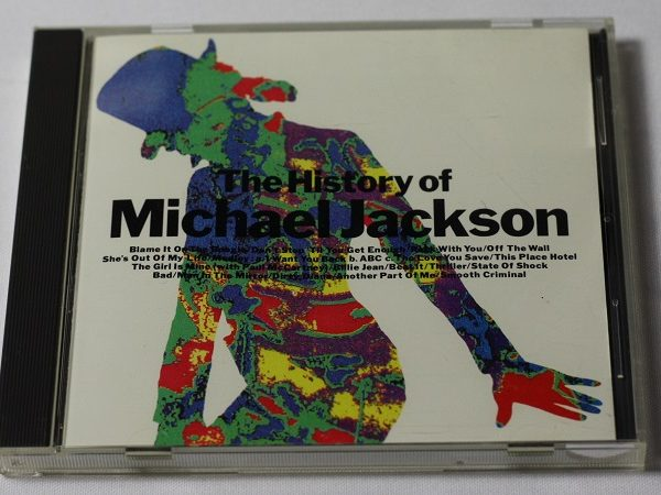 Michael Jackson – The HIStory of Michael Jackson – CD – JAPAN – PROMO
