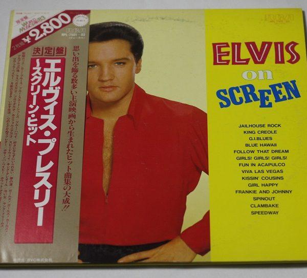 Elvis Presley – Elvis on screen – 2LP – JAPAN – OBI