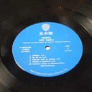 Deep Purple – Fireball – LP – JAPAN – PROMO – BLUE LABEL