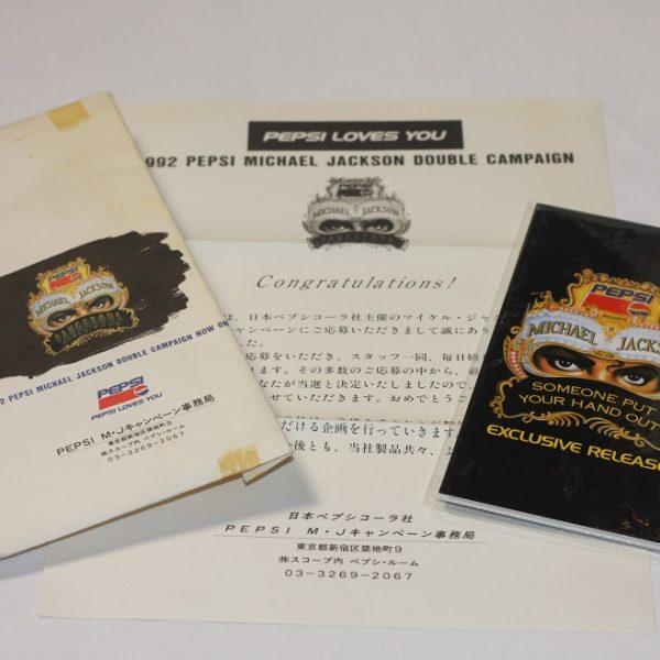 SPYHO - Japan PROMO pack - Envelop Letter CD